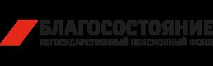 Внедрение модуля Аванкор:Доверительное управления 2.0 в инфраструктуру бизнес-процессов НО НПФ «БЛАГОСОСТОЯНИЕ»