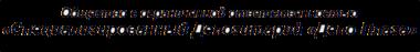 Внедрение системы «Аванкор: Паевые фонды» в инфраструктуру бизнес-процессов ООО «СД «Депо-Плаза»